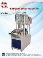 YHS Series- YHSM-25 Complete Film Blowing Machine for HDPE/LLDPE