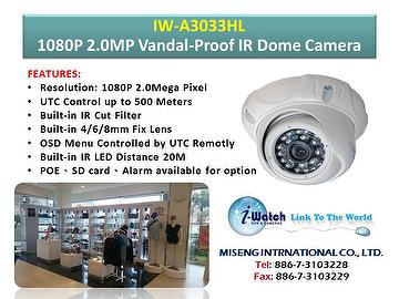 taiwan iw a3033hl 1080p 2 0mp vandal proof ir dome camera