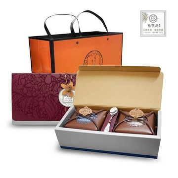 Miaoli Gift Set