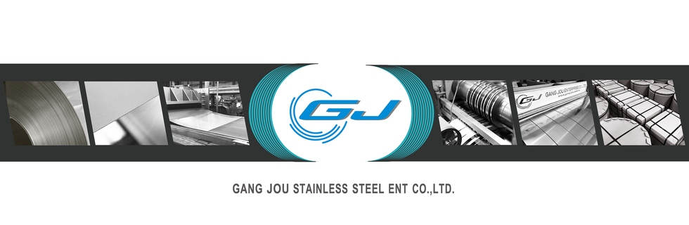 GANG JOU ENTERPRISE CO., LTD.