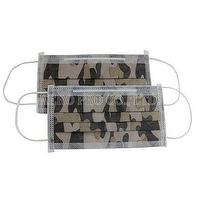 3Ply Earloop Surgical Mask with Camouflage printing