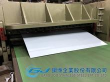 stainless steel cut size sheets