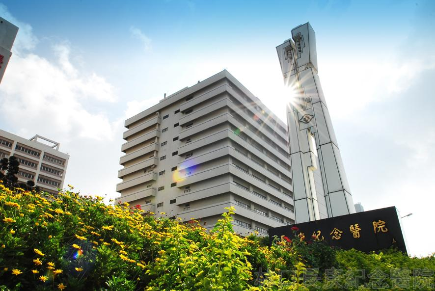 Chang Gung Memorial Hospital - International Medical Center |  Taiwantrade.com