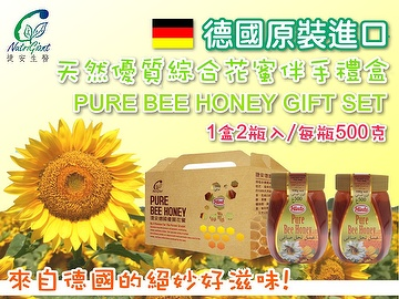 Nutrigiant German Pure Bee Honey