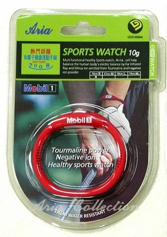 Negative ion sports watch with package