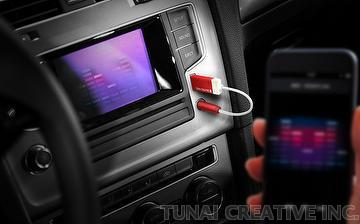 [Amazon's Choice] FIREFLY - Bluetooth receiver for car (RED)