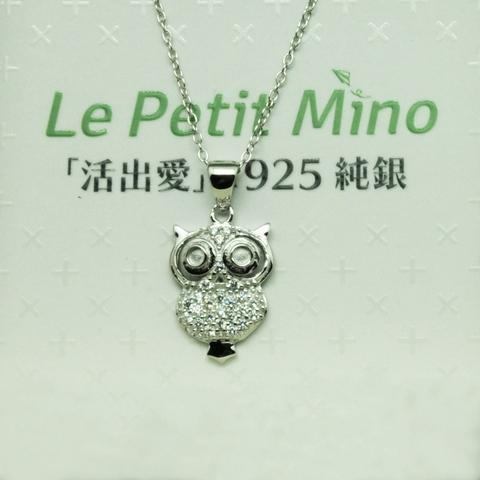 Doe-eyed Owl 925 Silver Necklace Zircon Pendant