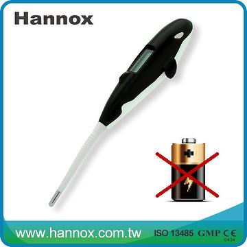 Hannox Dolphin-Shaped Non-battery Digital Thermometer