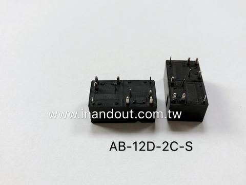 雙胞胎汽車繼電器 雙軸雙切 兩組12VDC 汽車繼電器 一點靈電子 繼電器製造商
