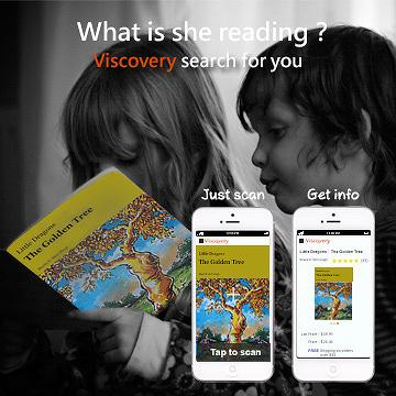 Visual Search mobile solution