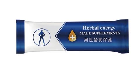 男性營養補充
