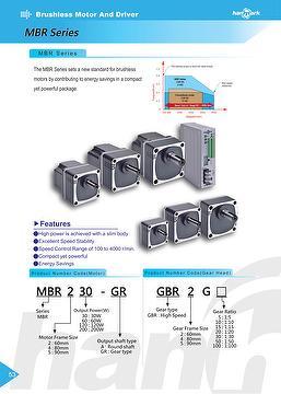 Brushless DC Motor (MBR Series)