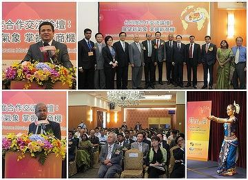 3rd Annual Taiwan-India Cooperation Forum: Moving Forward to Unlimited Possibility