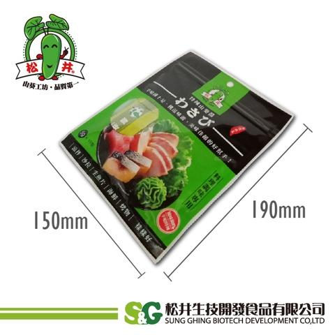 Wasabi Sauce 5G*10 Package for Condiments