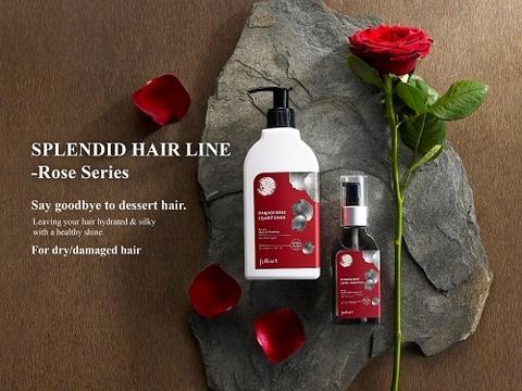 Damask Rose Leave In Hair Oil 75mL