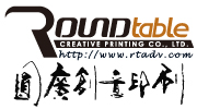 ROUND TABLE CREATIVE PRINTING CO., LTD.
