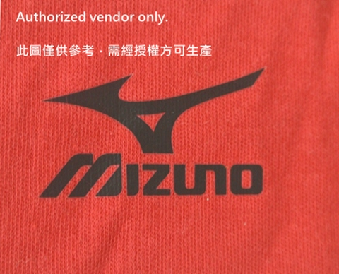 Taiwan Printable Heat Transfer Label for Mizuno | Taiwantrade