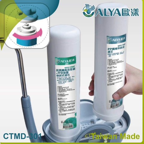 TAIWAN home use digital dual stage water purifier