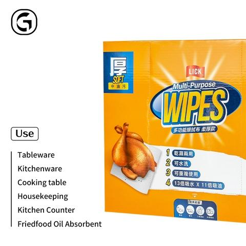Multi-Purpose Wipes-Soft
