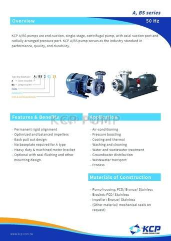 Large flow commercial pump