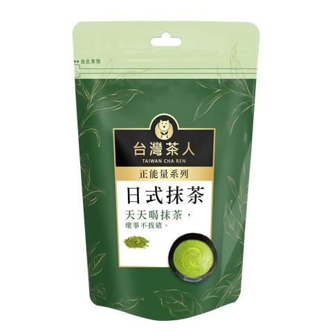 Original Matcha - Single Serve