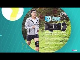 Know mpore: https://gcare-support.en.taiwantrade.com Online shop: https://gcare-support.en.taiwantrade.com/online-shop Sourcing more Taiwan Products: https://www.taiwantrade.com/ Grace Care International Co., Ltd is a professional suppliers of orthopedic equipment, sports protective equipment. We are located in Taipei, Taiwan and the products are all manufactured in Taiwan. Our products including: mesh arm sling, elbow support, wrist support, lumbar support, knee support, ankle support and others. Our mission is to provide good service and quality product to our partner. To be an international organization and provide worldwide service to our partner all around the world. Main Product: Brace and Support, Orthopedic Rehabilitation, Protective Device