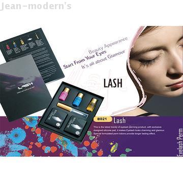 Eyelash Perm Exclusive Kit