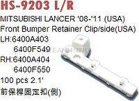 Taiwan VERSA : Rear Bumper Bracket (Side, White) | HUANG