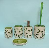 Bean Sprout Design Bathroom Set