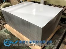 film coating stainless steel sheets