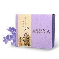 Facial Soap (with Chinese herbal extract)