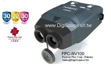 Digital IR  Night Vision Scope  Device