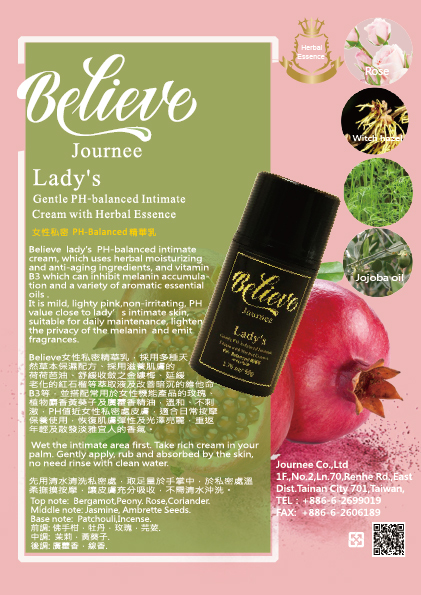 Taiwan Lady's Intimate Whitening & Skin Care Cream with