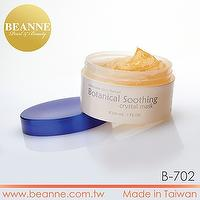 B-702 Beanne Botanical Soothing Crystal Mask