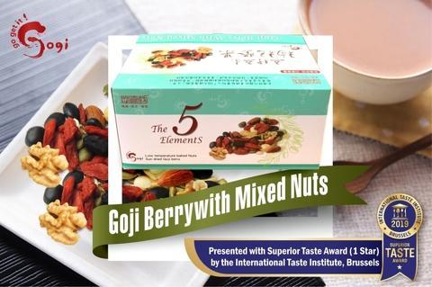 Gojiberry & Nuts Mix 25g*10pcs