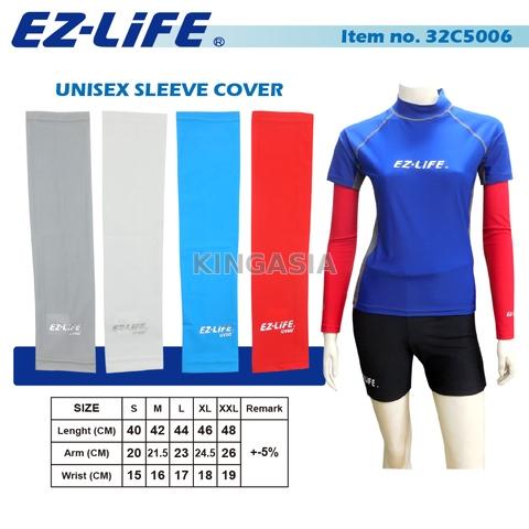 EZ-LiFE UNISEX SLEEVE COVER #32C5006