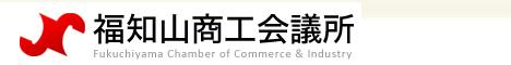 Fukuchiyama Chamber of Commerce & Industry - Japan