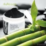 Cleansing Bamboo Charcoal Whitening Mask250g