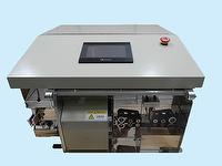 Automatic Coaxial Stripping Machine