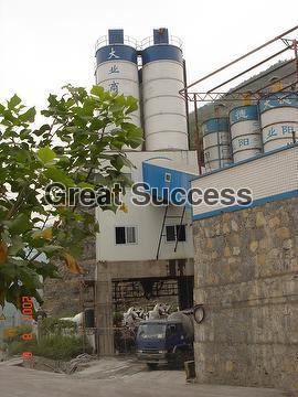 CSTP Series Concrete Batching Plant ( CSTP Series )