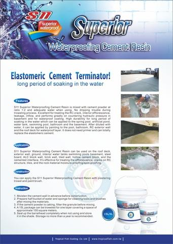S11-superior waterproofing cement resin