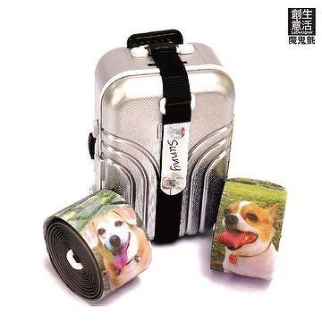 Customize-Luggage Strap
