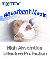 Medical disposable face mask, Dental absorbent face mask