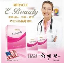 E-Beauty, nutrition formula for recovery, dietary supplements, health supplement, skin care