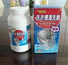 Bathroom, Flooring & Kitchen Cleaner ,Wash Tank Cleaner