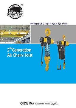 2ND Generation Air Chain Hoist