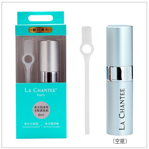 8ml Empty Refillable Perfume Atomizer + Perfume Pipette