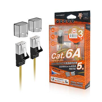 CAT.6A Ultra Slim Cable-Gold-3M
