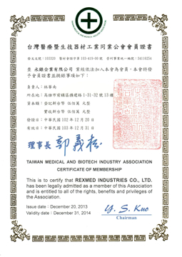 Taiwan REXMED INDUSTRIES CO , LTD  | ABOUT US |Taiwantrade com