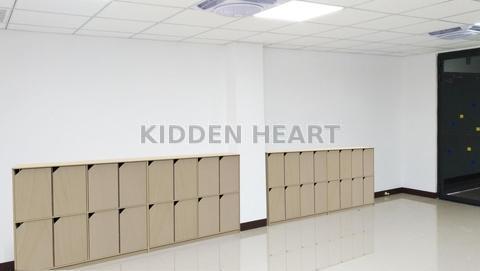 KIDDEN HEART INDUSTRY CO., LTD.